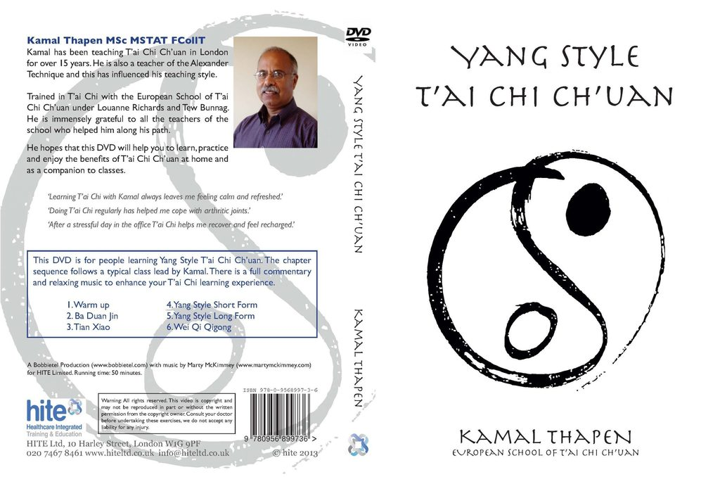 Tai Chi DVD Cover